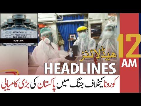 ARY NEWS HEADLINES | 12 AM | 22nd NOVEMBER 2020