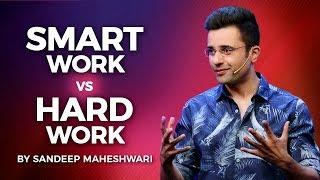 Smart Work vs Hard Work - By Sandeep Maheshwari I Hindi