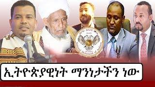 Ethiopia: የኢትዮታይምስ የዕለቱ ዜና | EthioTimes Daily Ethiopian News | Takele Uma