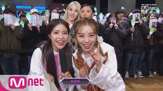 [Mini Fanmeeting with MAMAMOO] KPOP TV Show | M COUNTDOWN 190314 EP.610