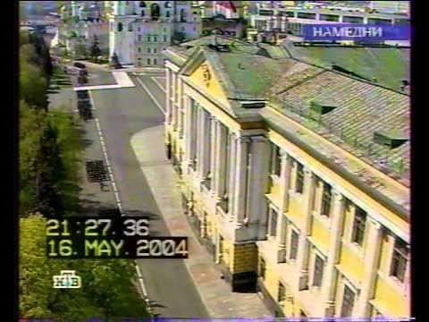 2004-й год. Даже не верится, что так было