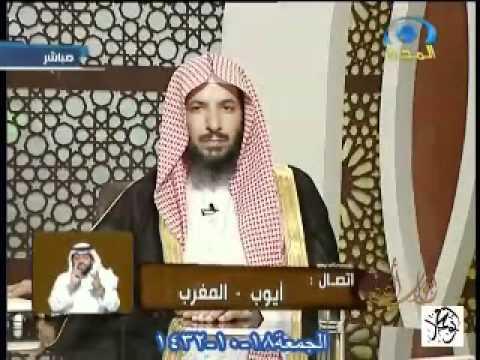 الجواب الكافي 18/10/1432 الشيخ سعد الشثري