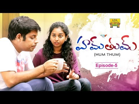 Hum Tum - Lunch Gola | Latest Telugu Comedy Web Series | Episode #5 | #Lolokplease