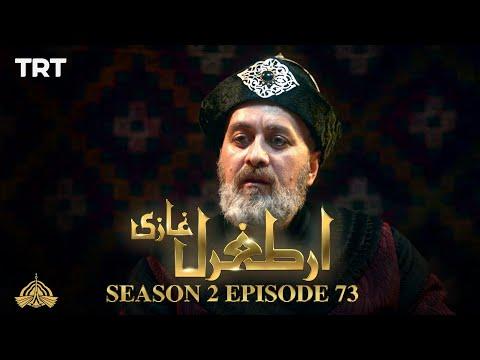 Ertugrul Ghazi Urdu | Episode 73| Season 2