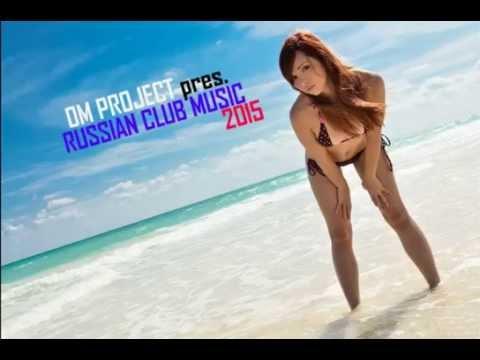 ★ Russian Club Music 2015 Mix #5 Русская Музыка 2015 (видео)