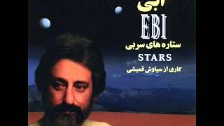 Ebi - Akhare Ghesseh (Akhare Ghese)  |ابی - آخر قصه