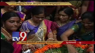 Bathukamma celebrations at gandhi bhavan tv9