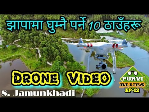 (JHAPA TOP 10 || VISIT NEPAL 2020 || AERIAL VIEW  || MUST VISIT THESE PLACES || JHAPA NEPAL - Duration: 12 minutes.)