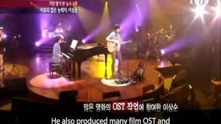 Video K-POP 24 Live News: Lee HyoRi's heart stolen by Mr Lee MP3, 3GP, MP4, WEBM, AVI, FLV Agustus 2018