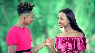 Kidus Metye ft Gildo kassa - Koyadayas | ኮያዳያስ - New Ethiopian Music 2018 (Official Video)
