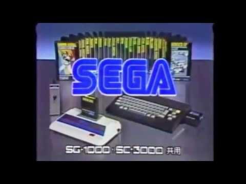 Sega SG-1000 Commercial [1983]