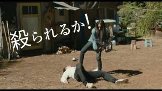 Nonton Wet Woman in the Wind (Kaze ni nureta onna) theatrical trailer Film Subtitle Indonesia Streaming Movie Download