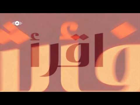 Maher Zain Assalamu Alayka (Arabic) Vocals Only (No Music)