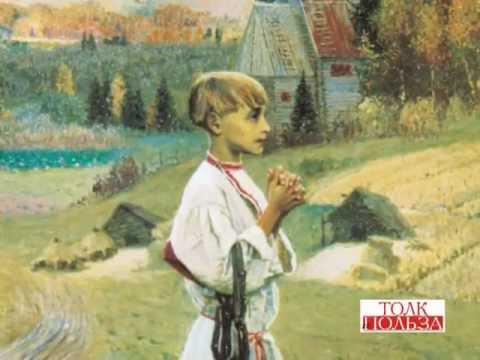 Видео. Житие преподобного Сергия Радонежского. Земное и небесное
