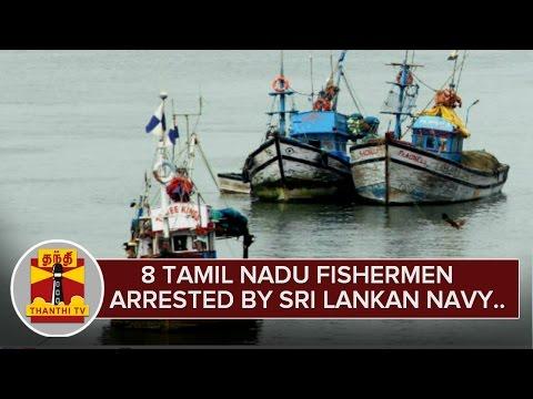 8-Tamil-Nadu-Fishermen-arrested-by-Sri-Lankan-Navy-03-03-2016
