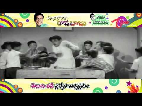 Comedy King Rajababu 76th Jayanthi