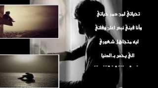 عبدالمجيد عبدالله .... تحياتي لمن دمر حياتي مع الكلمات