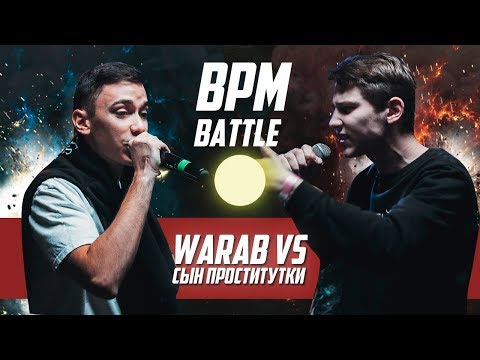 Slovo Moscow: Warab vs. Сын Проститутки