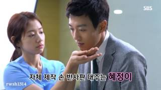 Video Kim Rae Won Park Shin Hye Doctors BTS Sweet moments 김래원 박신혜 닥터스 MP3, 3GP, MP4, WEBM, AVI, FLV Mei 2018