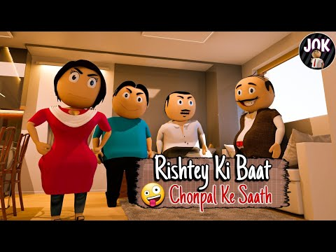 Jok - Rishtey Ki Baat Chonpal Ke Saath