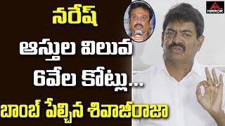 Video Maa Ex President Shivaji Raja Excellent Counter to Maa New President Naresh | Jeevitha | Mirror TV MP3, 3GP, MP4, WEBM, AVI, FLV Maret 2019
