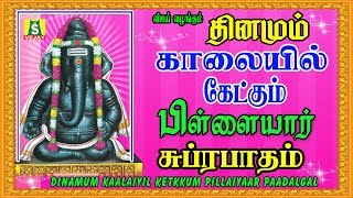 Video பிள்ளையார் சுப்ரபாதம் ||PILLAIYAAR SUPRABATHAM || Vinayaka Chaturti special 2018 MP3, 3GP, MP4, WEBM, AVI, FLV Desember 2018
