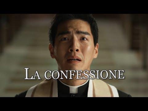 La Confessione - (Miglior corto tratto dal Festival Cattolico Internazionale)
