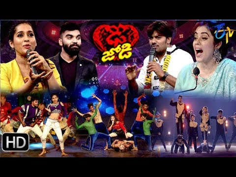 Dhee Jodi |19th June 2019    | Full Episode | ETV Telugu