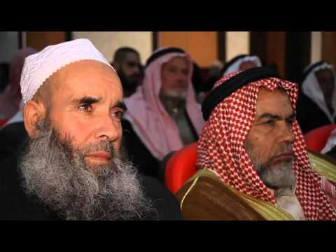 الحفل الختامي لبرنامج كفالة أرامل غزة