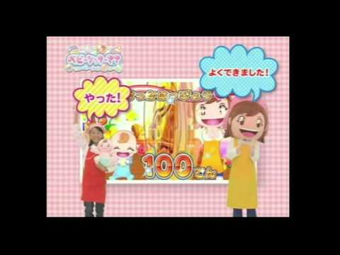 Babysitting Mama (Japanese Overview)