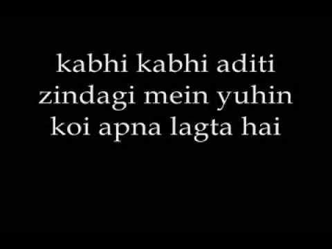 Kabhi Kabhi Aditi (Lyrics)