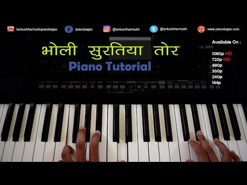 Video Bholi Suratiya Tor Naina Ma Cg Piano/Casio Tutorial - Folk Song | Pianobajao download in MP3, 3GP, MP4, WEBM, AVI, FLV January 2017