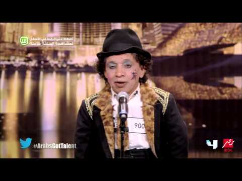 Arabs Got Talent – تجارب الأداء – حسن بخيت