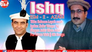 Sukun layok bas nus new shina song by jabir khan jabir 2017