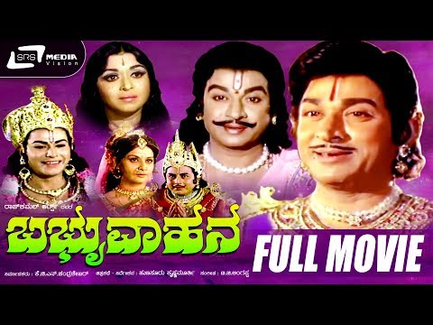 Video Babruvahana | ಬಬ್ರುವಾಹನ | Kannada Full HD Movie |  Dr.Rajkumar | B.Saroja Devi | Historical Movie download in MP3, 3GP, MP4, WEBM, AVI, FLV January 2017