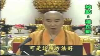 Kinh Kim Cang Yếu Nghĩa 4-5 - Pháp Sư Tịnh Không