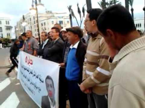حقوقيون من العرائش يحتجون تضامنا مع مدير موقع بديل حميد المهداوي