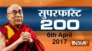 Superfast 200 | 6th April, 2017 ( Part 2 )