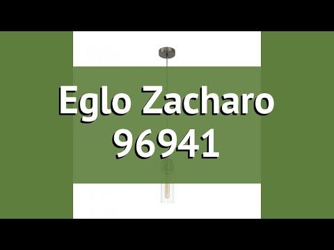 Люстра Eglo Zacharo 96941 обзор: светильник Eglo Zacharo 96941 4 Вт, где купить, характеристики