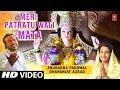 Download Lagu Meri Patratu Wali Mata I NEW LATEST Devi Bhajan I ANURADHA PAUDWAL, DHANANJAY AZAAD I Full HD Video Mp3 Free