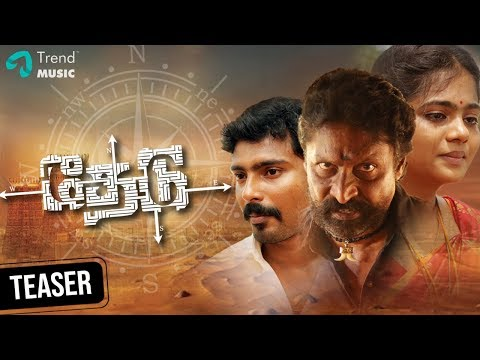 Thedu Tamil movie Latest Trailer