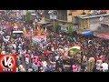 Annual Jagannath Puri Rath Yatra Begins In Puri | Special Live Updates | V6 News