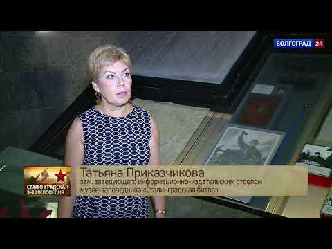 Уличные бои в Сталинграде. Выпуск от 19.09.2017