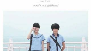 Nonton world's end girlfriend - Starry Starry Night soundtrack (digest) Film Subtitle Indonesia Streaming Movie Download
