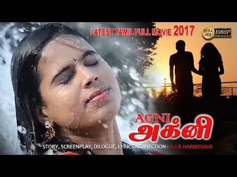 அக்னி Latest Tamil Movie 2017 | Agni New Tamil Movie 2017 | New Release Full HD 1080