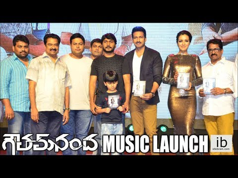 Gautam Nanda Music Launch