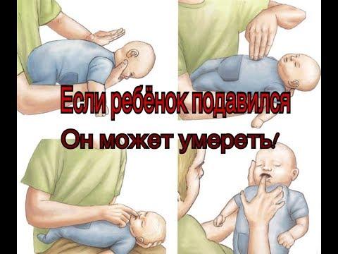 кашель у ребенка когда лежит на спине