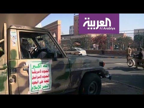 #فيديو : #شاهد  بوادر صراع مسلح بين ميليشيا «الحوثي» و«المخلوع صالح» #المخلوع_صالح #الحوثيين #اليمن