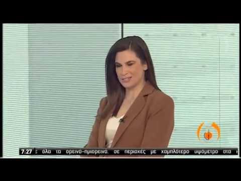 Ρυθμίσεις Οφειλών | 05/02/2020 | ΕΡΤ
