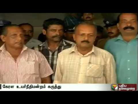 Central-intelligence-agencies-to-investigate-the-Kerala-Fire-Incident